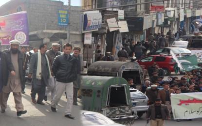 Kashmir solidarity day observed in Gilgit