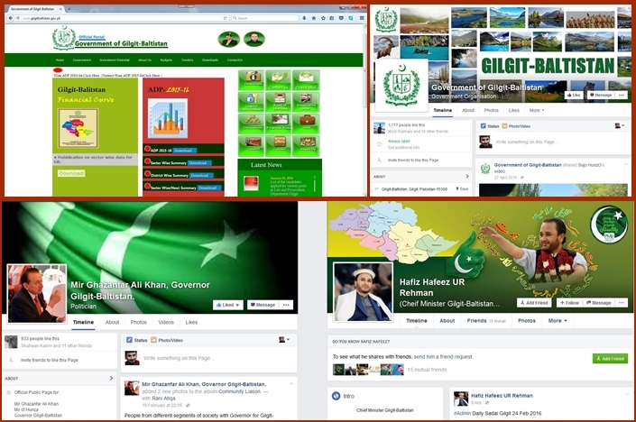 E-government in Gilgit-Baltistan