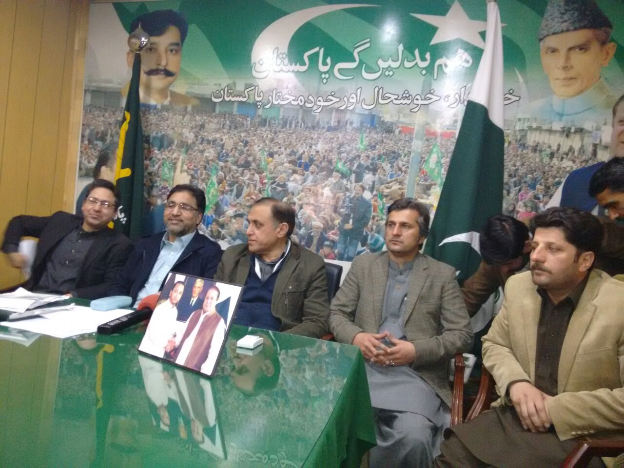 Gilgit: PMLN ministers lash out at PPP