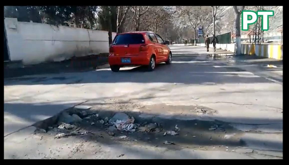 The broken roads of Gilgit city