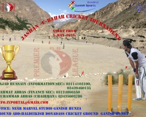 GB Premier League Cricket Tournament to be held in Hunza