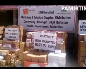 Maarfi Foundation donates medicines and medical supplies to hospitals in Baltistan
