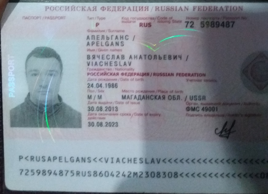 'Suspicious' Russian citizen looking for a bride arrested by Chitral Police