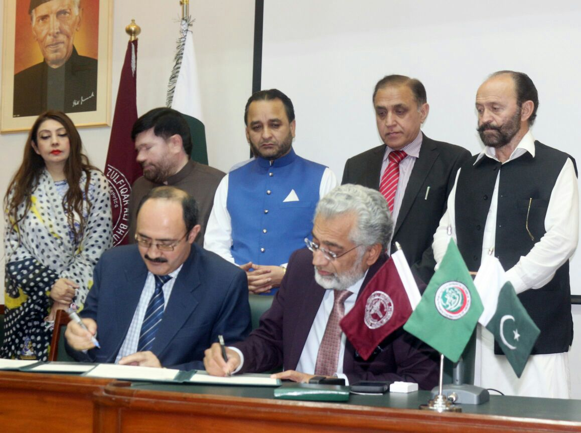 MoU signed for establishment of Gilgit-Baltistan Medical College
