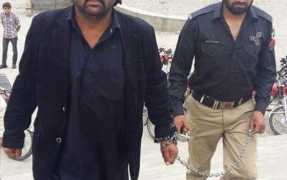 Life Imprisonment: Supreme Appellate Court upholds ATC verdict against Baba Jan and companions