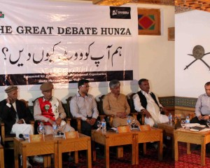 [Videos] The Hunza Great Debate