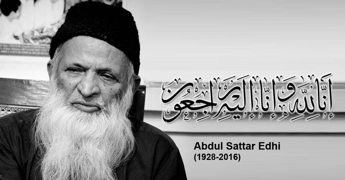Leading humanitarian Abdul Sattar Edhi passes away in Karachi