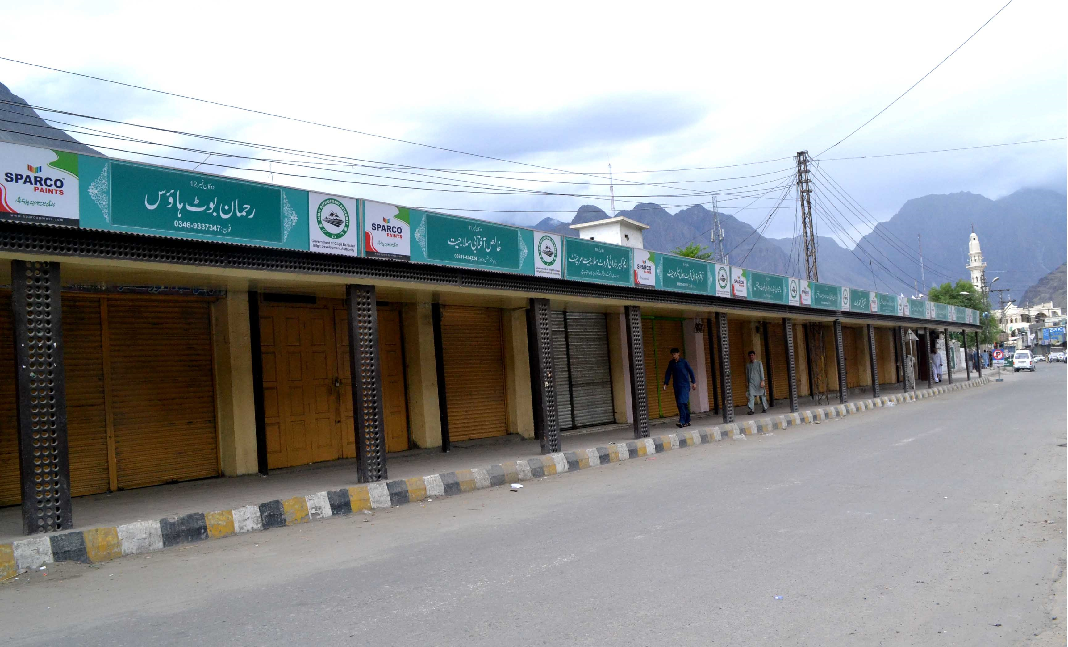 Complete shutter-down strike observed in Gilgit on call of Awami Action Committee