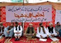 Two Awami Action Committee (AAC) leaders arrested in Gilgit