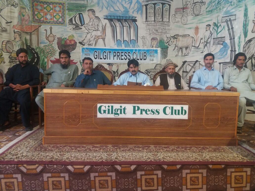 Pak Sarzameen Party (PSP) leaders hold press conference in Gilgit