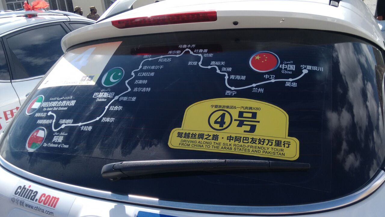 chinese-car-rally-10