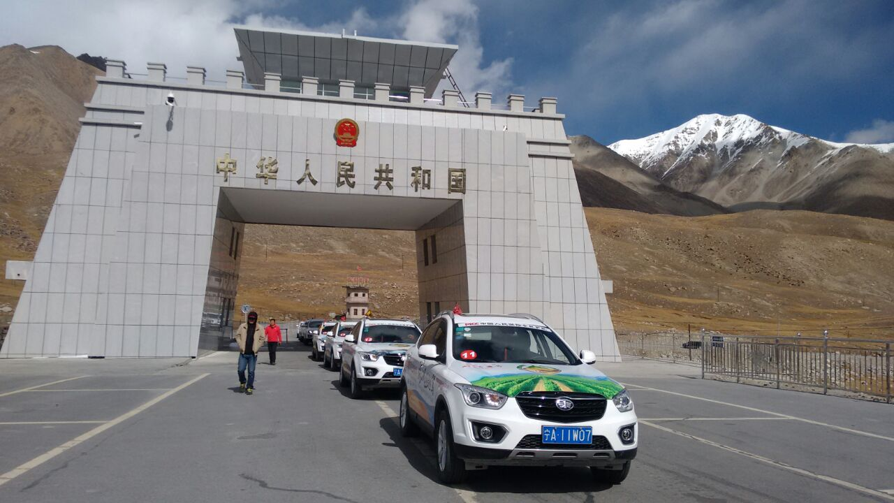 Pictorial: China-Pakistan Friendship Car Rally