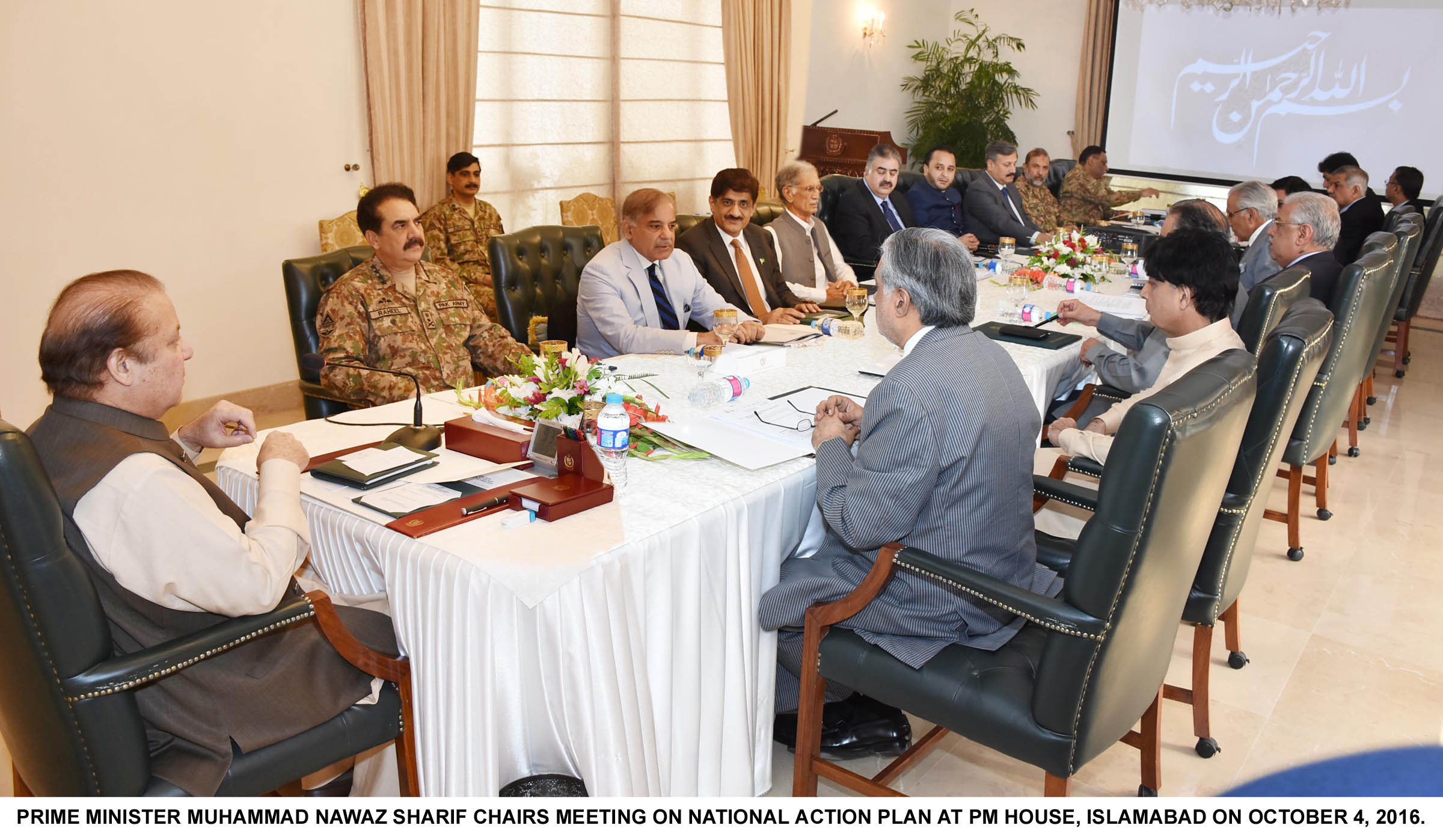 NAP progress discussed in detail in high level meeting, need for seamless coordination stressed