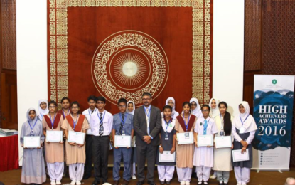 Awards Ceremony: AKU-EB recognizes 162 high achievers across the country
