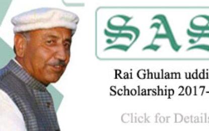 Rai Ghulamuddin Scholarship 2017-18 announced