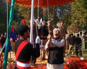 Flag hoisting ceremony held in Chinar Bagh to mark GB Independence Day