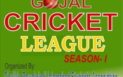 Gojal Cricket League starts in Islamabad