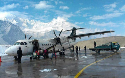 GBLA approves resolution to rename Skardu Airport after renowned mountaineer Hassan Sadpara