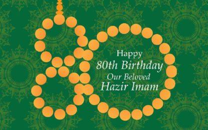 Ismailis in Gilgit-Baltistan celebrate the 80th birthday of Prince Karim Aga Khan