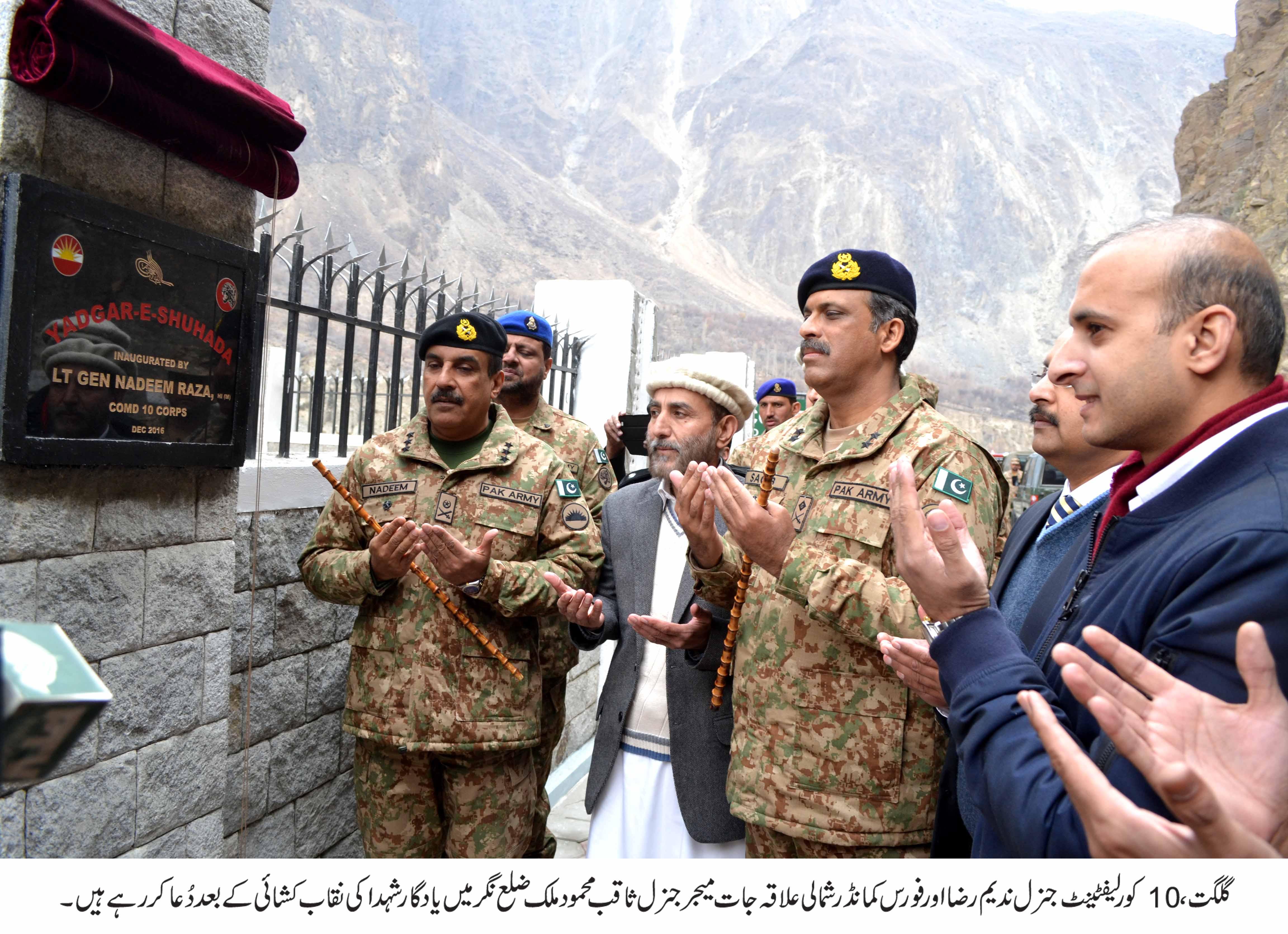 Commander 10 Corps inaugurates Yadgar-e-Shuhada at Nagar district in Gilgit-Baltistan