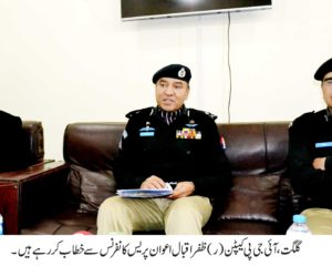 "IGP says police have arrested 12 ""miscreants"", recovered weapons, in Gilgit-Baltistan"