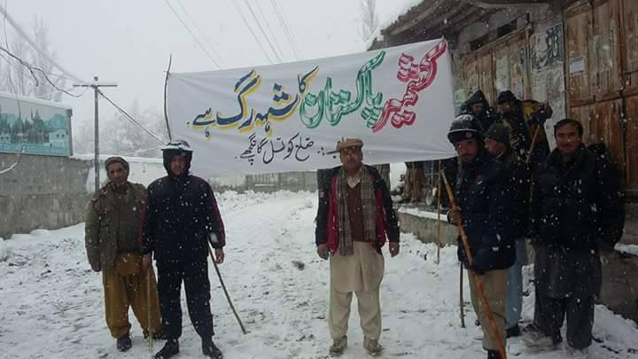 Heavy snowfall recorded in Ghanche District of Gilgit-Baltistan
