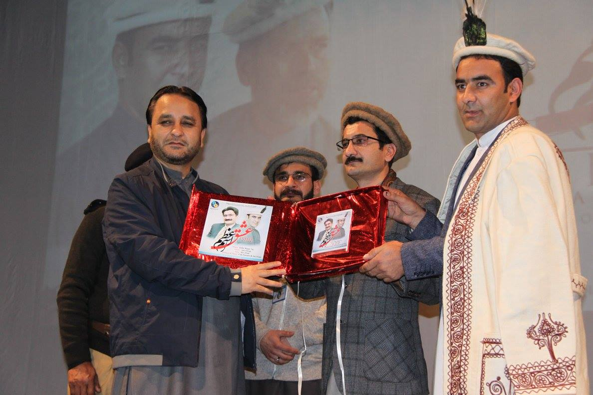 Ishq Ism-e-Azam: PNCA hosts its first launch of a Shina music album
