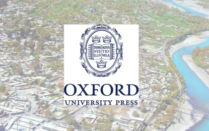 Oxford University Press to open bookstore in Gilgit