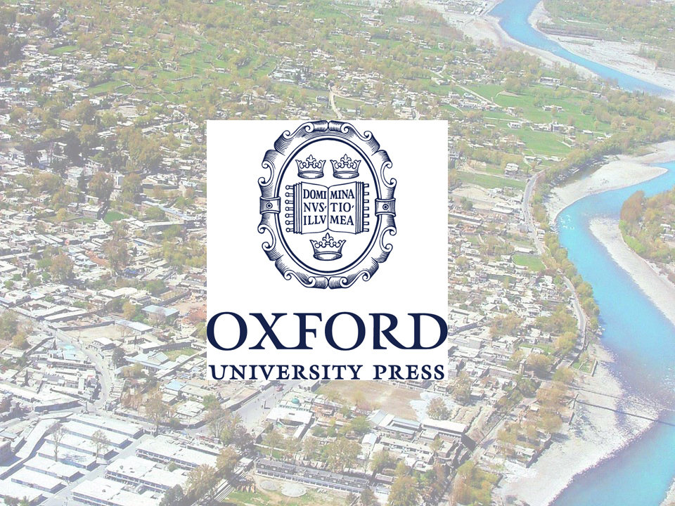 Oxford University Press to open bookstore in Gilgit