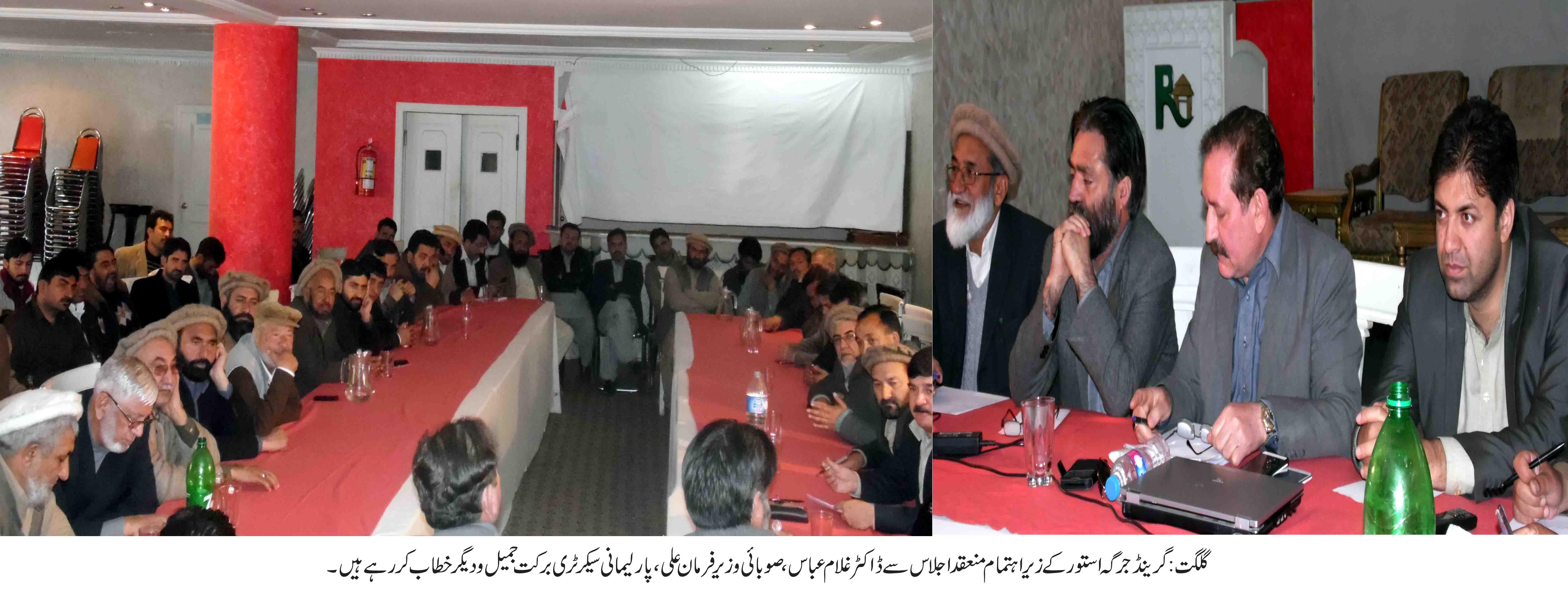 Astore Grand Jirga demands Astore as the divisional headquarter