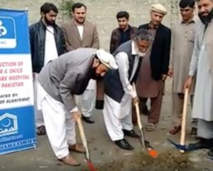Alkhidmat Foundation Inaugurates Construction of Mother and Child Healthcare Center in Gilgit