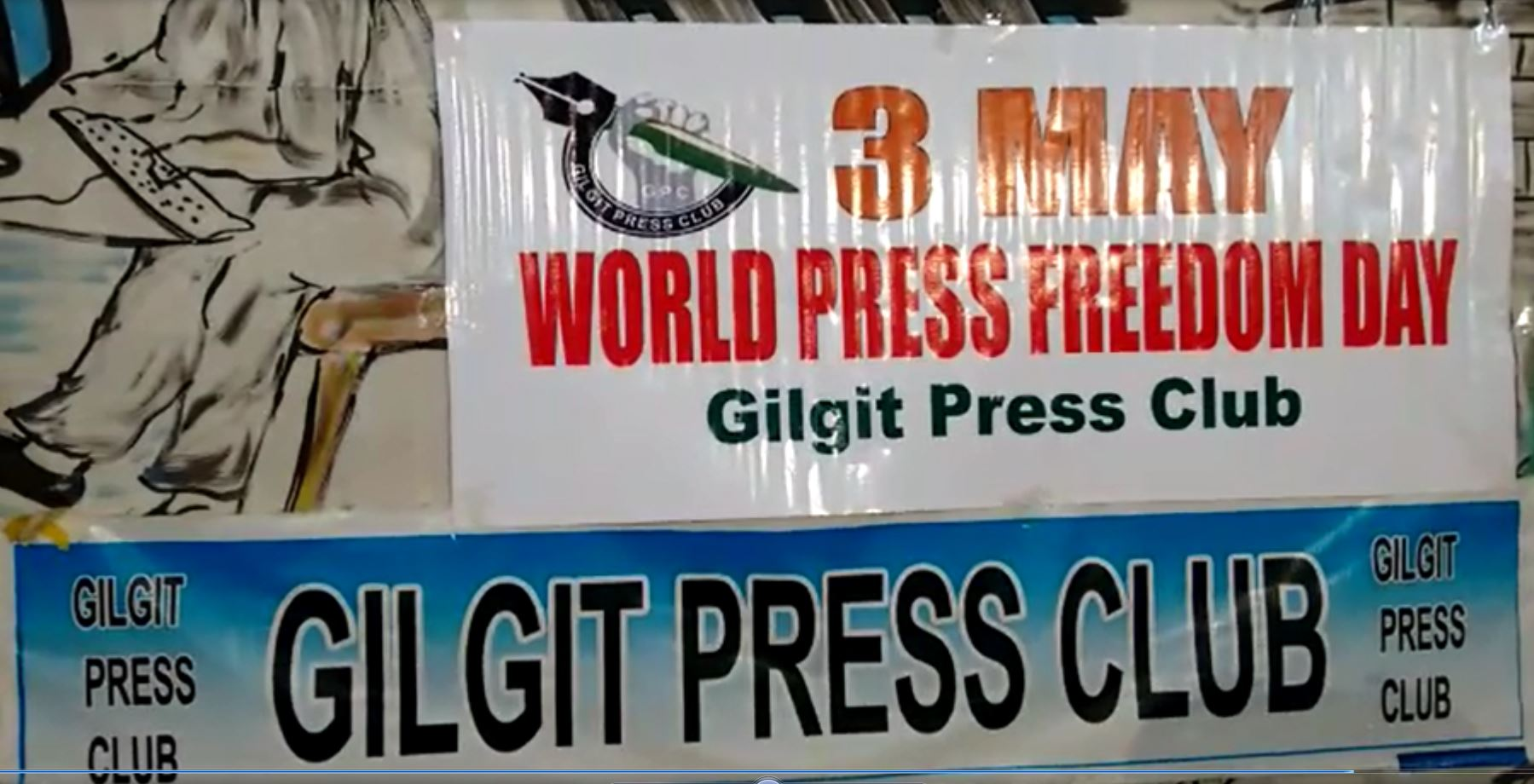 World Press Freedom Day observed in Gilgit-Baltistan