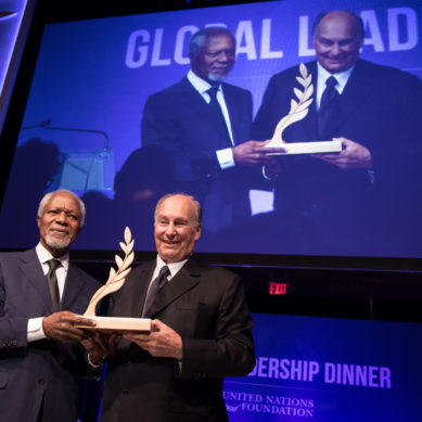 His Highness the Aga Khan receives Champion for Global Change Award