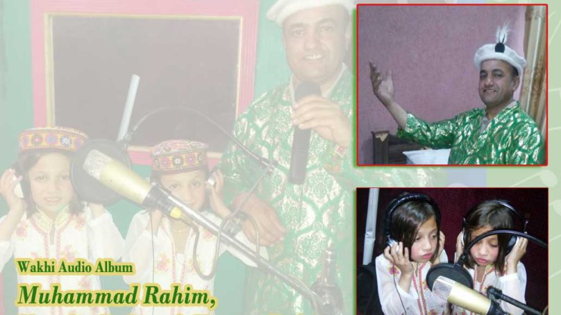 Muhammad Rahim and his twin daughters release new Wakhi audio album
