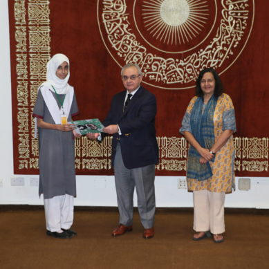 AKU-EB recognises SSC and HSSC High Achievers from all over the country