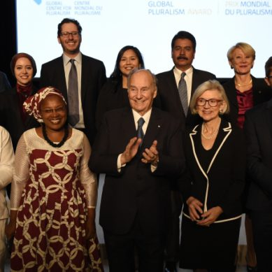 Champions of Pluralism celebrated at the 2017 Global Pluralism Award ceremony