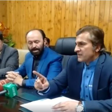 GB government forms committee on tax issue