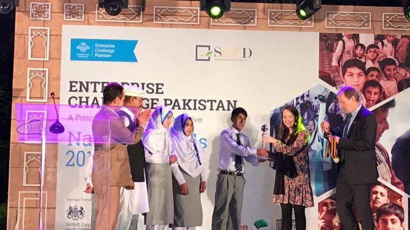 Abruzzi School Shigar won the national final of Enterprise Challenge Pakistan in Karachi