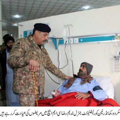 Commander 10 corps visits forward posts at Baltistan
