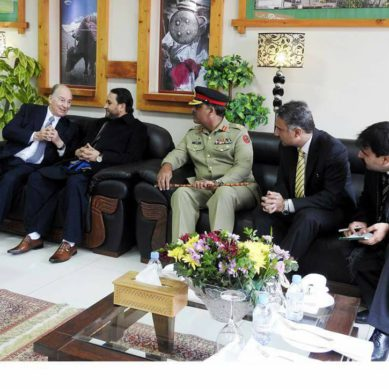 AKDN and Government of Gilgit-Baltistan to form Joint Consultancy Group