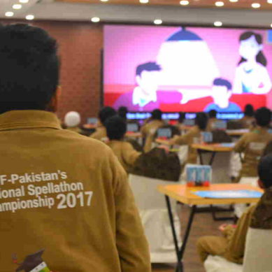 WWF-Pakistan's National Spellathon Championship's Grand Finale Celebrates 20 Successful Years of Educating Future Leaders
