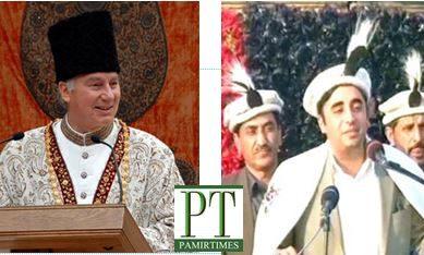 People of Pakistan, especially the PPP hold Prince Karim Aga Khan in the highest esteem, Bilawal Bhutto Zardari