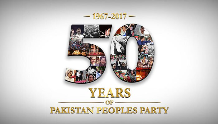 PPP at 50