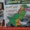 Indian media's propaganda against Gilgit-Baltistan sparks protests