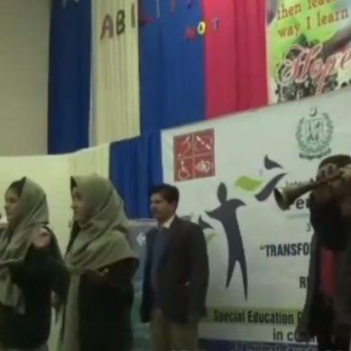 International Day of Persons with Disabilities marked in Gilgit-Baltistan