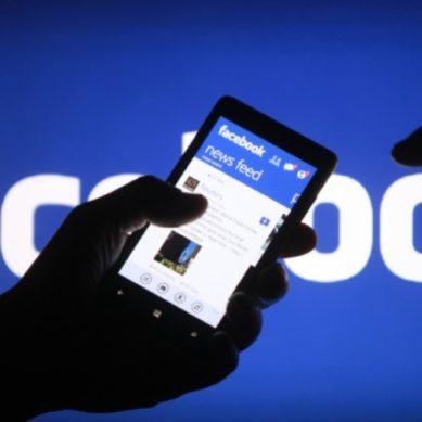 Blasphemy allegation against Chitrali Facebook user not proven