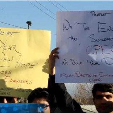 Young Engineers protest for jobs