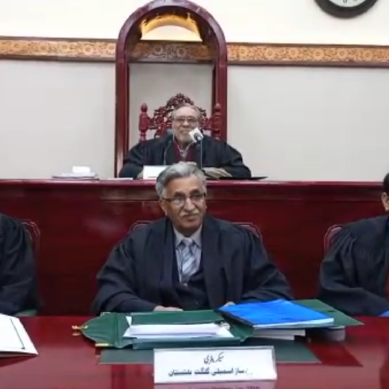 Lack of quorum cripples 24th session of Gilgit-Baltistan Legislative Assembly
