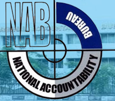 NAB arrests Kachu Muhammad Ali for failing to return 4.5 million rupees