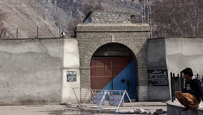 Status of Juvenile Justice System in Gilgit-Baltistan